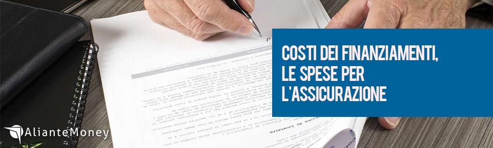 Costo finanziamento, le spese per l'assicurazione